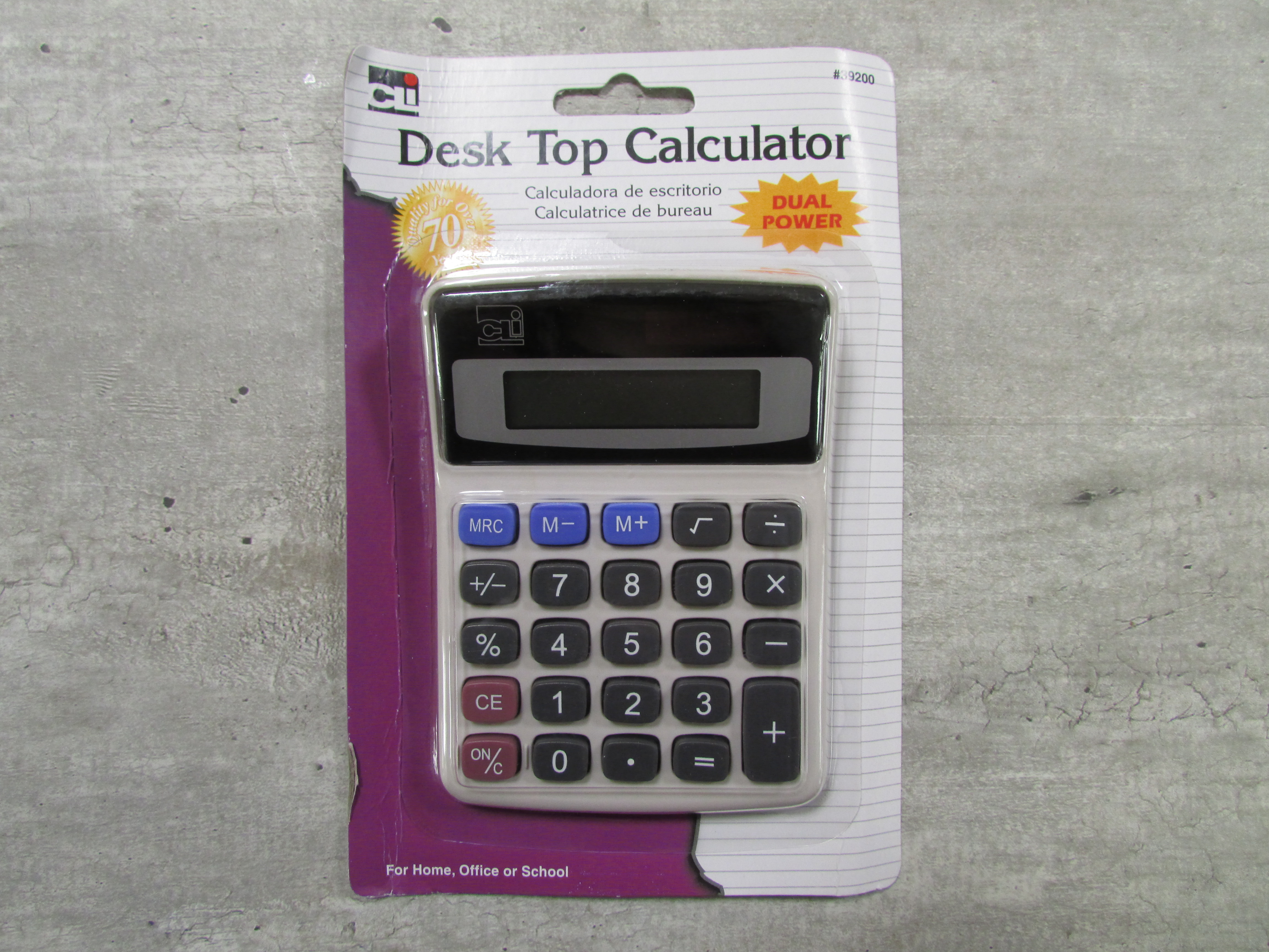 Alternative Image for the Calculator, 8-Digit Display, Dual Power, Asst. Colors product